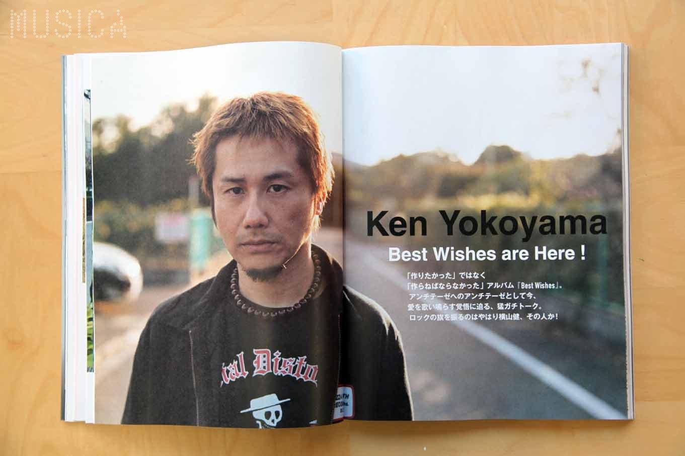 横山健の画像 p1_36