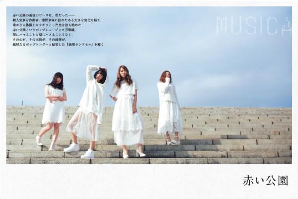 MUSICA(ムジカ) » Blog Archive ...