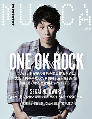 【MUSICA2019年3月号】:ONE OK ROCK/SEKAI NO OWARI/WANIMA/THE ORAL CIGARETTES/宮本浩次/フレデリック/CHAI…etc.